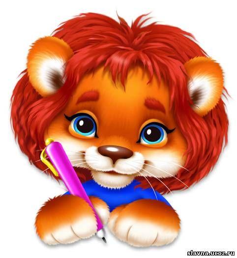Tigres clipart adorable #12