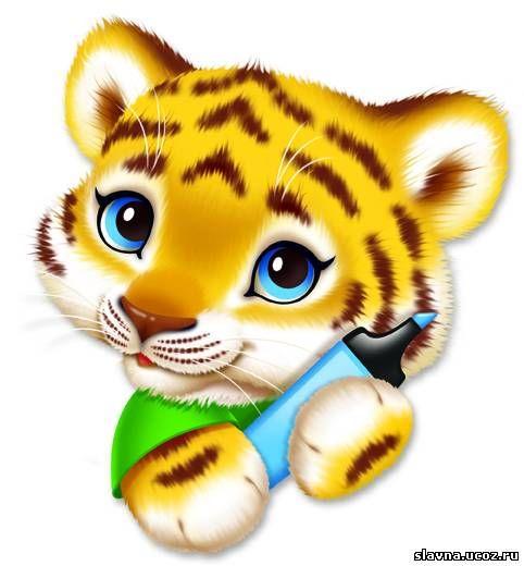 Tigres clipart baby cheetah #7