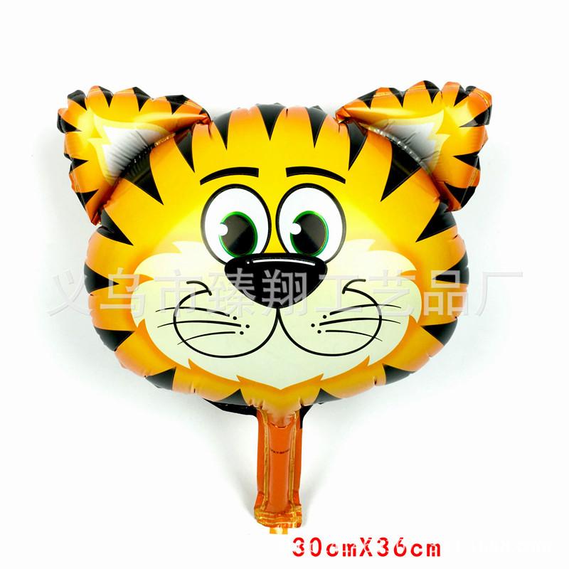 Tigres clipart smiling #10