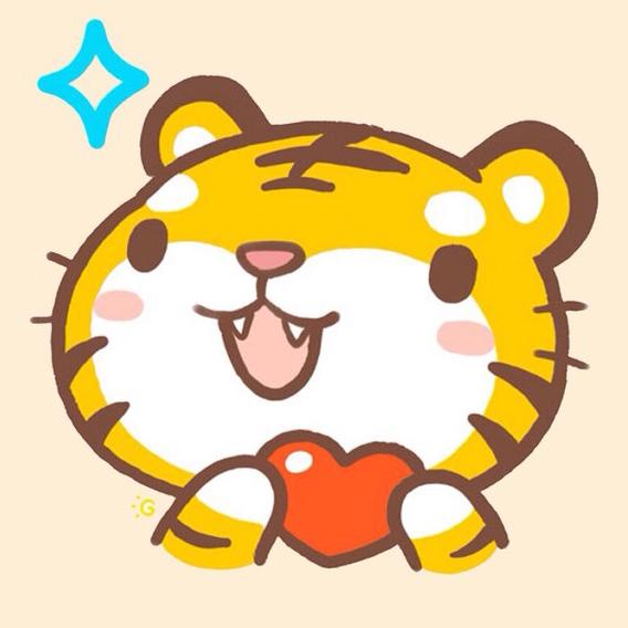 Tigres clipart smiling #11