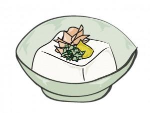 Tofu clipart Down clipart Tofu Unsanitary l_04