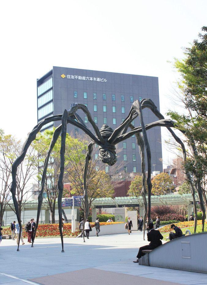 Tokyo clipart Tokyo Attractions Best Tokyo Must in tokyo