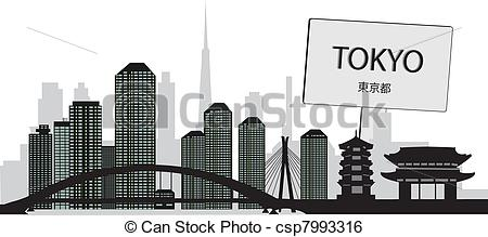 Tokyo clipart Tokyo Skyline Clipart Skyline  city silhouette of