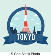 Tokyo clipart Tokyo Tower Clipart Tower  Illustrations Tokyo Clipart