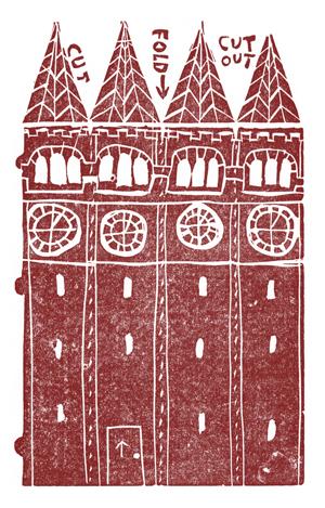 Tower clipart wooden block #5