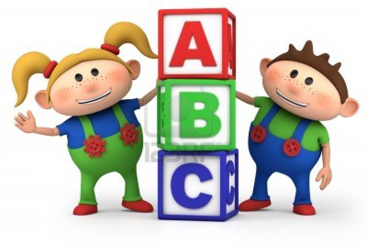 Toy clipart abcd #8
