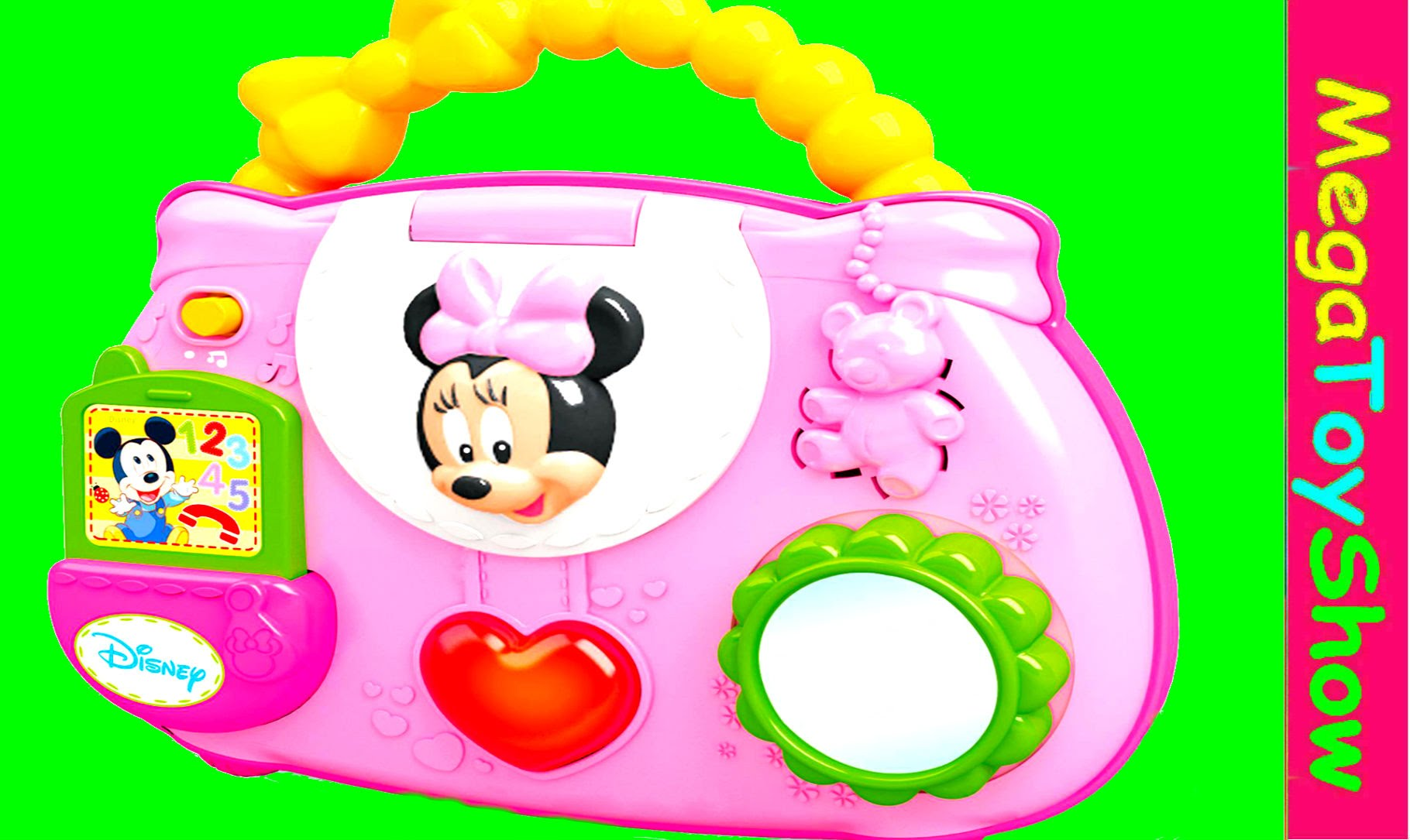 Toy clipart abcd #6