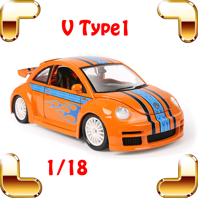 Toy clipart big car #9