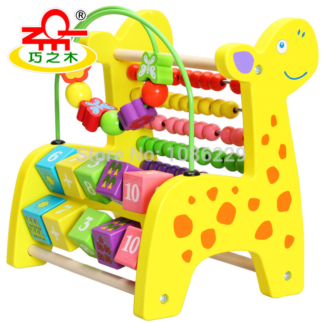 Toy clipart rack #5