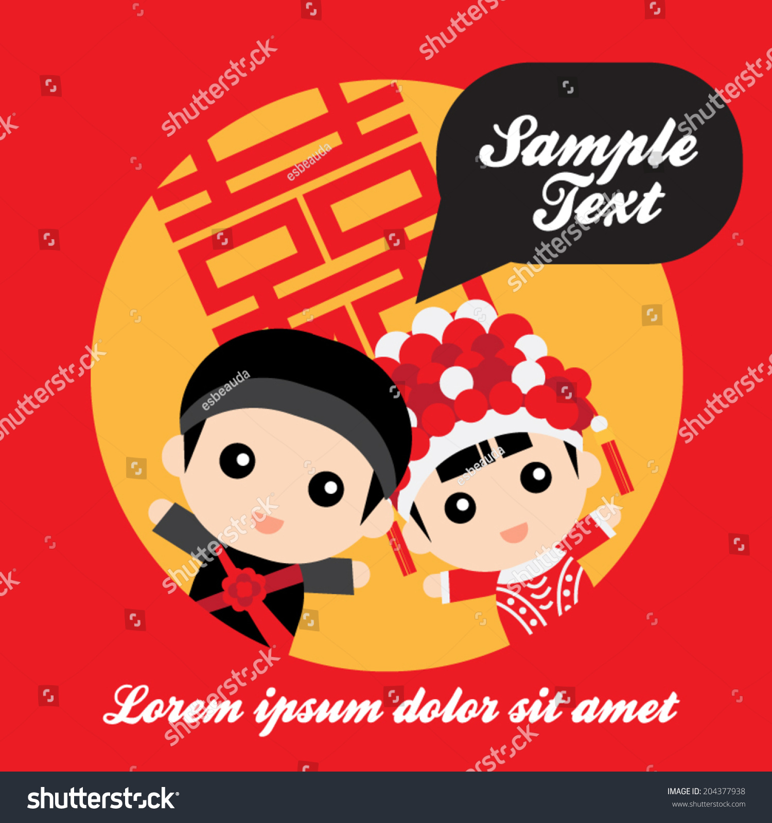 Wedding clipart traditional Traditional Illustration clipart Couple wedding