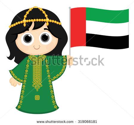 Arab clipart emirati #1