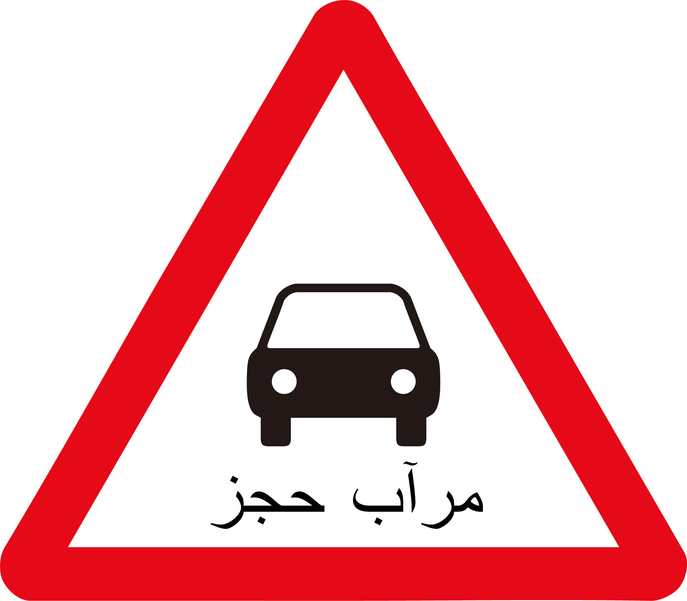 Traffic clipart road safety #11