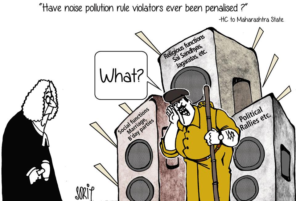 Traffic clipart sound pollution #2