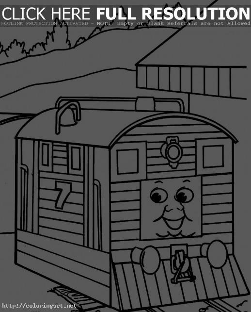 Train clipart old school #7