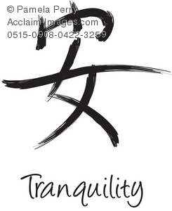 Peace clipart tranquility Art the Art of Illustration
