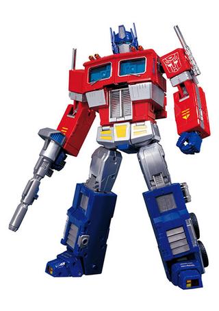Transformers clipart Clip com Transformer Clipartion Clip