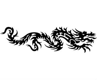 Tribal clipart armband Dragon Armband Pinterest Armband Tattoo