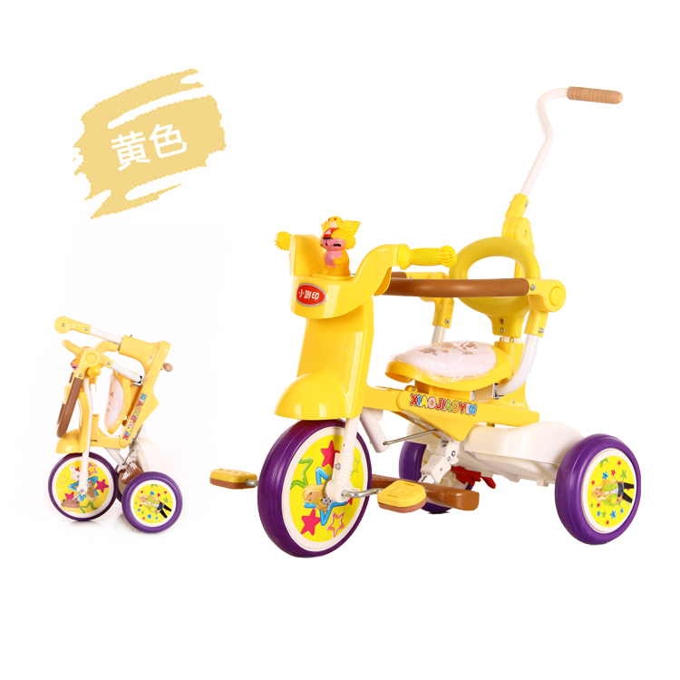 Tricycle clipart terminal  Suppliers and Tricycle Differential