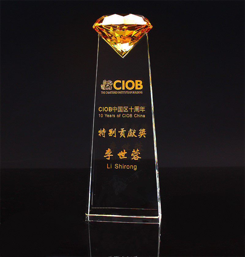 Trophy clipart diamond And trophy  Cup Crystal