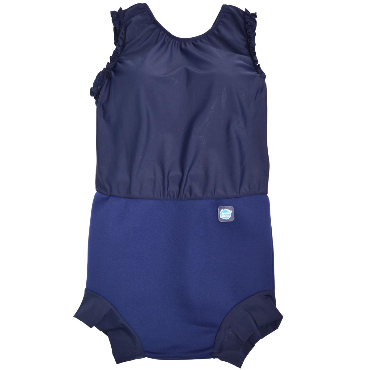 Trunk clipart swimming costume #15