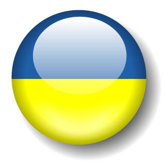 Ukraine clipart Ukraine clipart Download clipart drawings