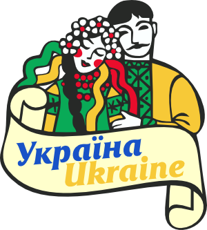 Ukraine clipart Org clipart artalbum ukrainian couple