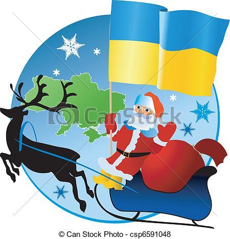 Ukraine clipart cultural dance Christmas Ukraine! Clip Merry Art