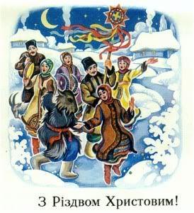 Ukraine clipart cultural dance Ukrainian ukrainian Christmas! Merry Happy
