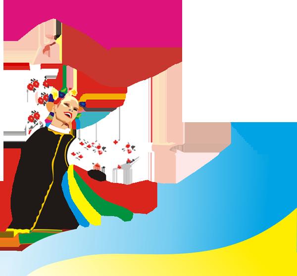 Ukraine clipart cultural dance Of Rochester page Center PLAST
