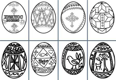 Ukraine clipart easter egg Colouring worksheets the Printable Easter