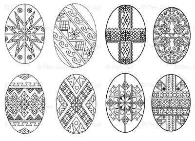 Ukraine clipart easter egg About 204 Pin Russia more