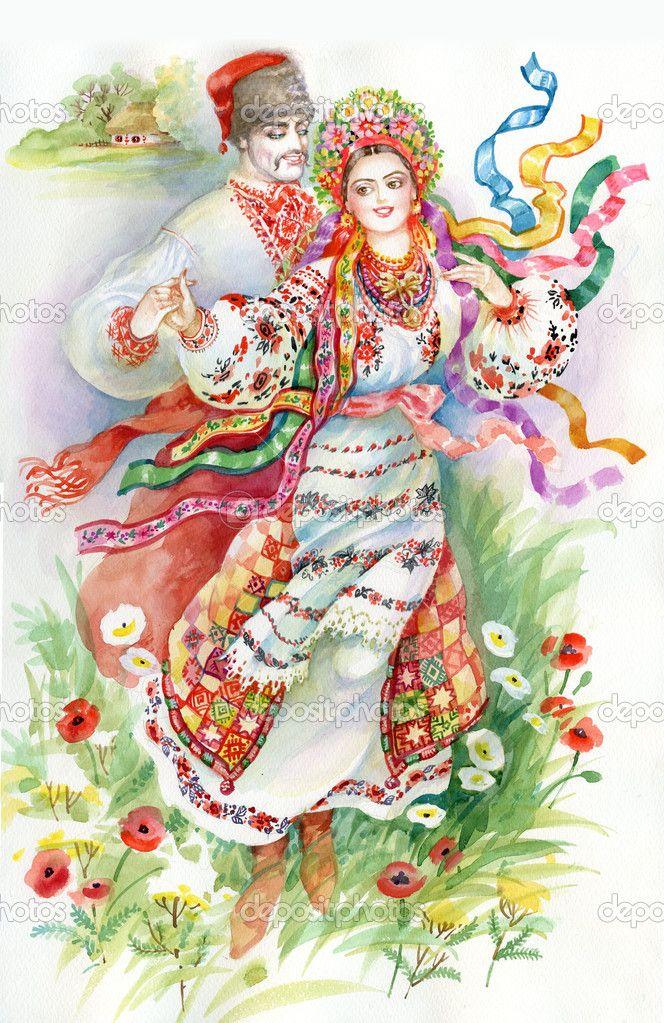 Ukraine clipart cultural dance About одяг DanceRoyalty — #13659523