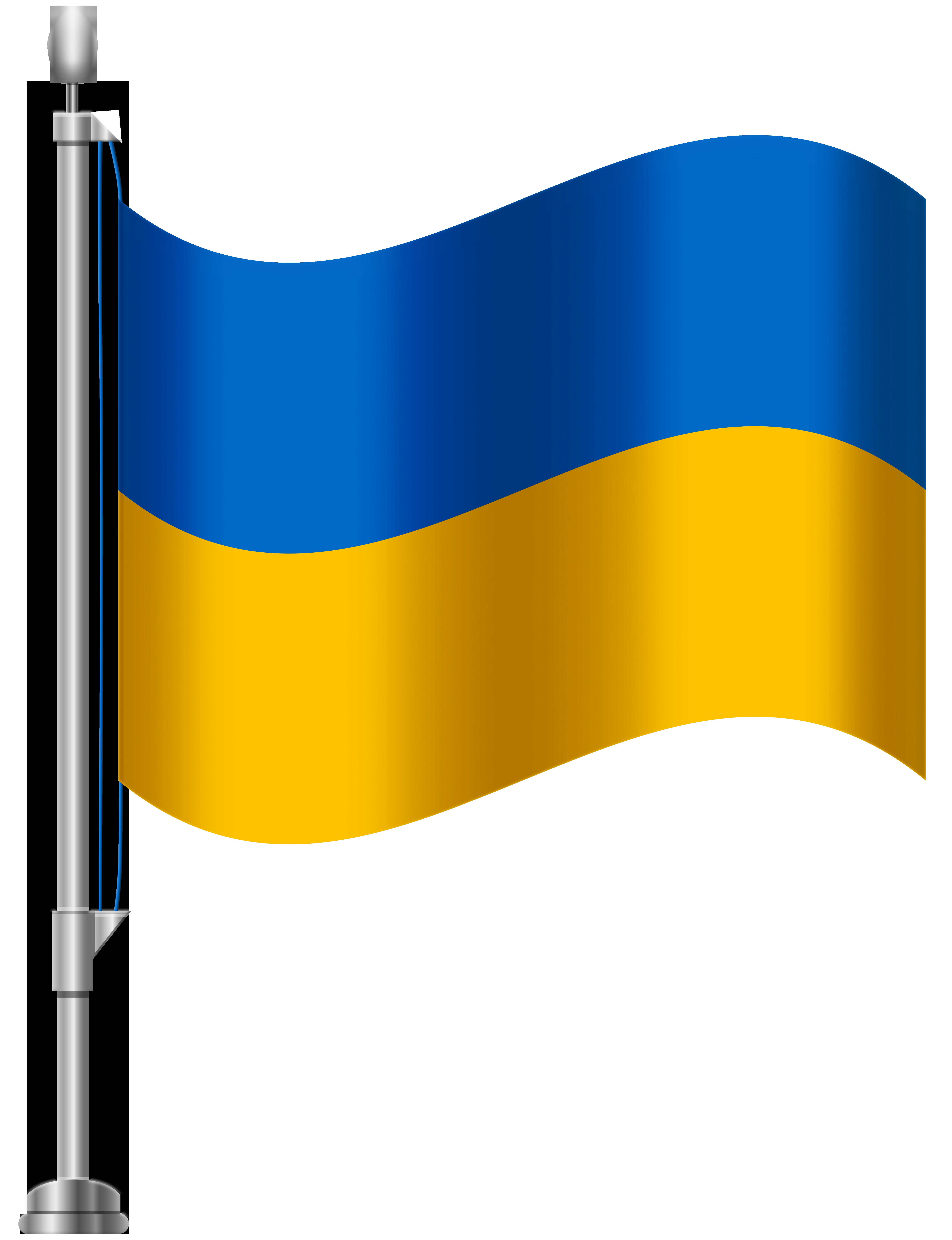 Ukraine clipart ukraine Flag Clip Art Ukraine Flag