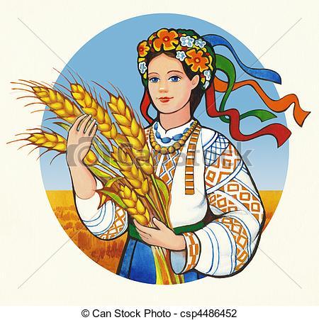 Ukraine clipart cultural dance Download Ukraine clipart Ukraine clipart