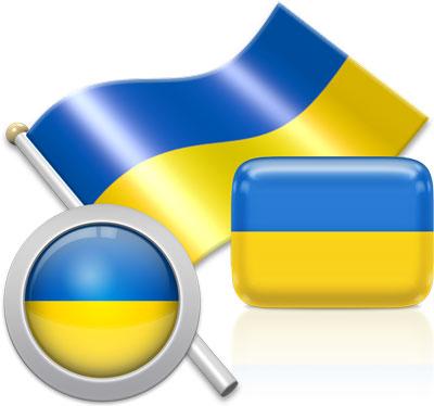 Ukraine clipart ukraine Icons Flag flag collection 3D