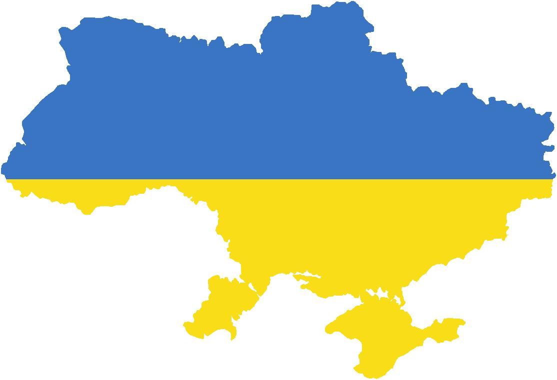 Ukraine clipart ukraine  Ukraine clipart vector