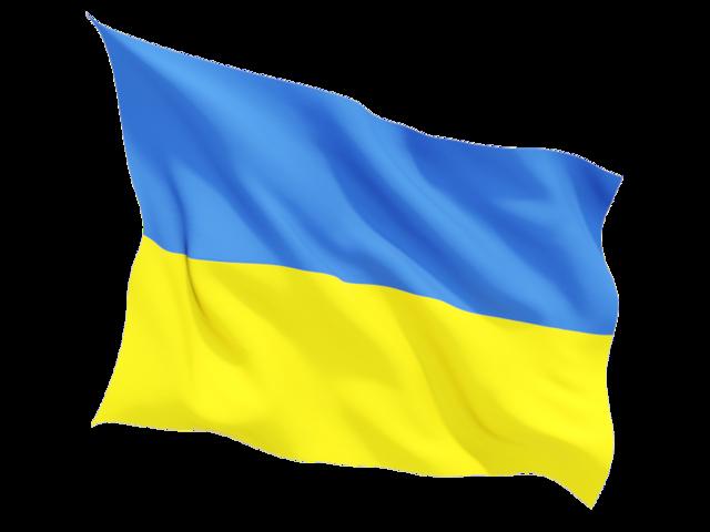 Ukraine clipart ukraine Flag Images Ukraine Transparent PNG