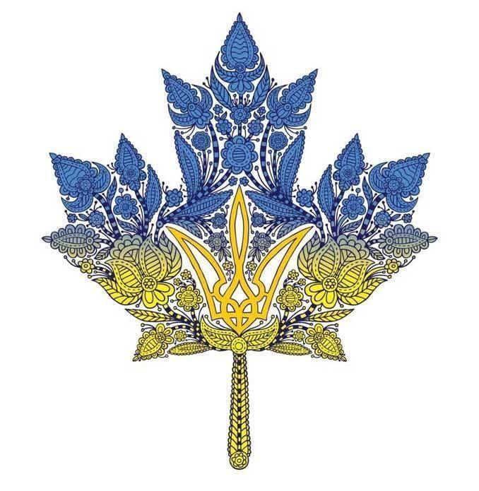 Ukraine clipart vinok Canada ideas Канада  tattoo