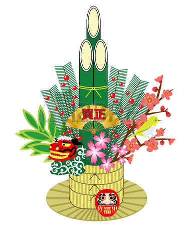 Ume Tree clipart Tree Download #1 Ume Download