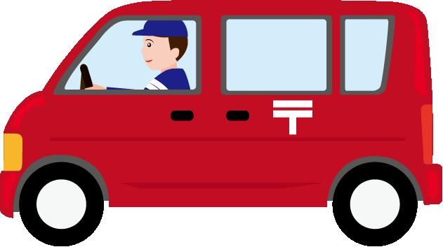 Vans clipart Delivery Images delivery%20van%20clipart Clipart Panda