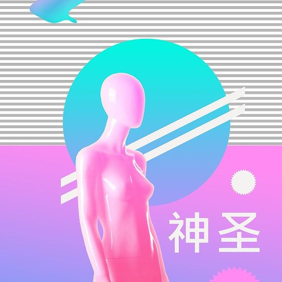Vaporwave clipart gold chain About images more best 9