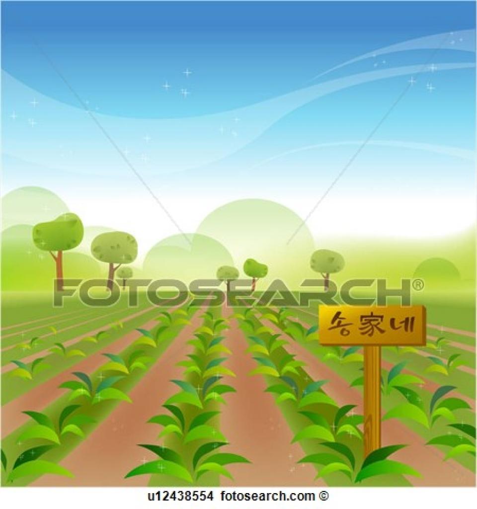 Vegetable clipart vegetable farm Garden of  garden search
