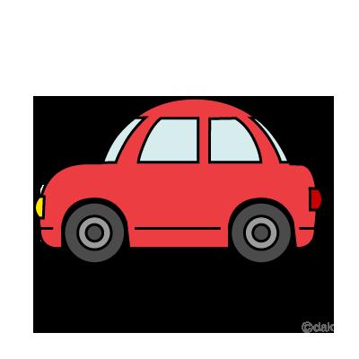 Vehicle clipart Clip Clipart Download Vehicle Clip