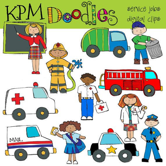Vehicle clipart community helper By Clip Service on Pinterest