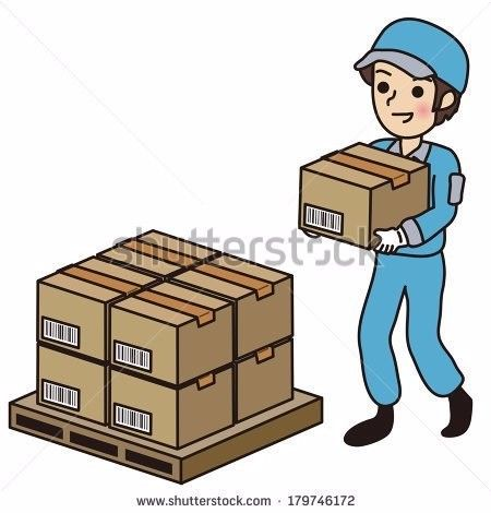 Warehouse clipart stockroom Bishan / Production AREAS Packers