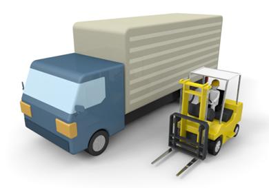 Warehouse clipart storage warehouse Virtual  Warehouse