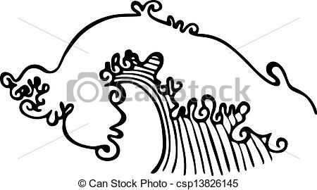 Weaves clipart simple #15