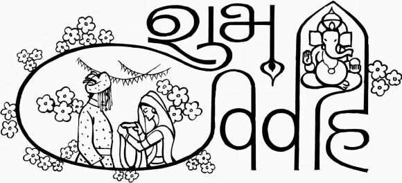Wedding clipart logo  clipart logo shubh 46