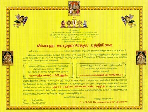 Wedding clipart tamilnadu On on Pin more images