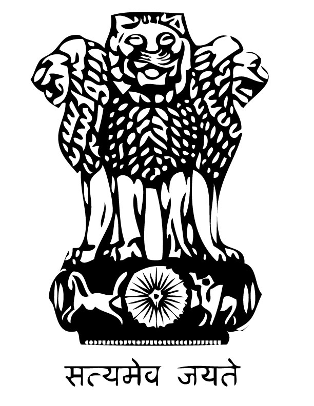 White House clipart indian government Dialgoue GID Government Indistry
